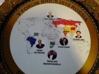 BRICS2015-20150910_180622