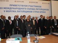 BRICS2015-IMG_0111